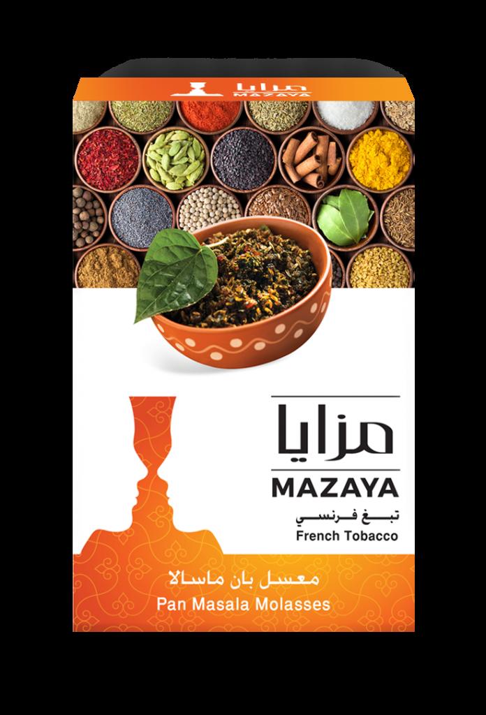Rawan Elayyan, directeur de Mazaya Global Duty Free 4
