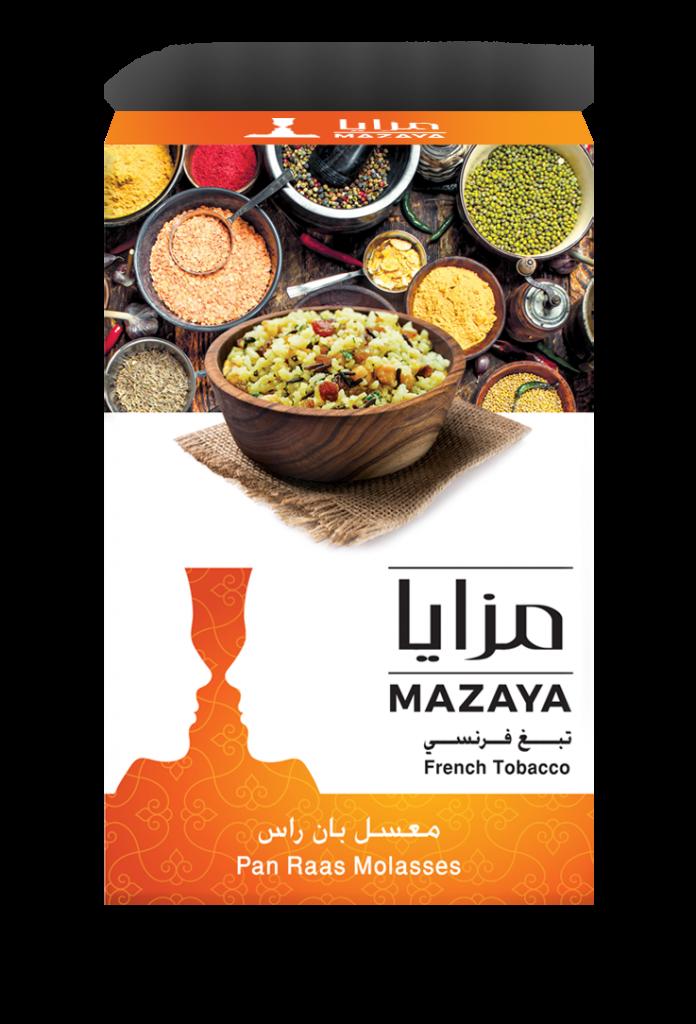 Rawan Elayyan, directeur de Mazaya Global Duty Free 3